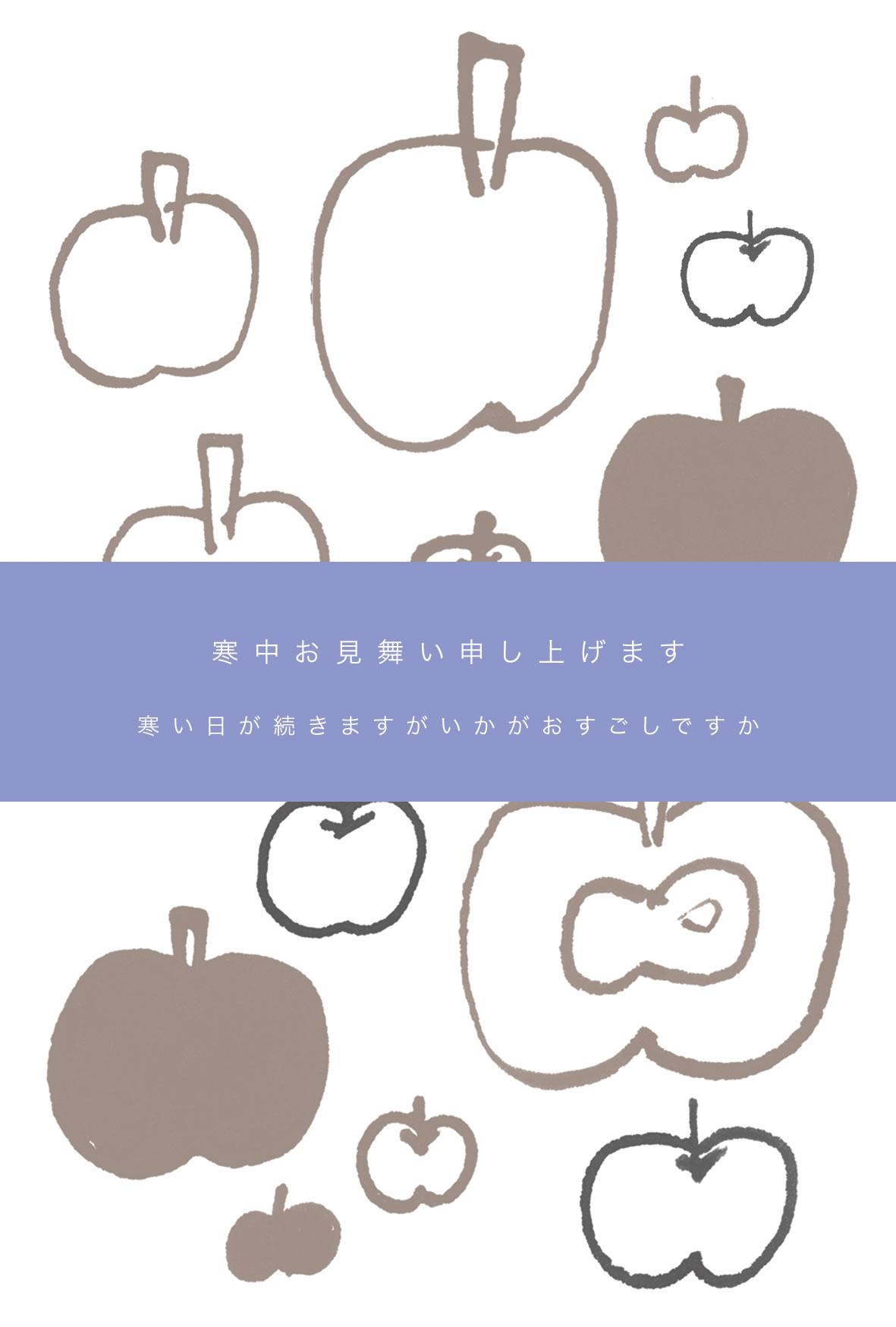 りんご : 【無料素材】かわいい ... : ポストカード作成 無料 : カード